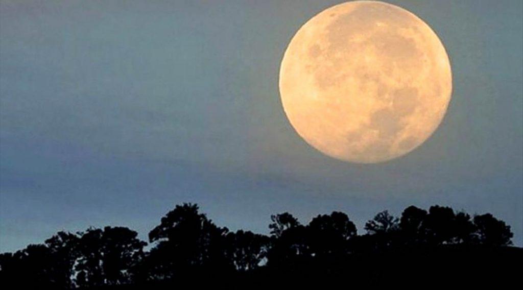 luna llena en Sevilla